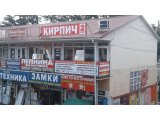 Магазин Кирпич Мастер в Сочи. Розница и опт.