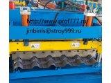 Супер!продажа линии для металлочерепицы из Китая