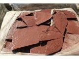 Природный камень лемезит