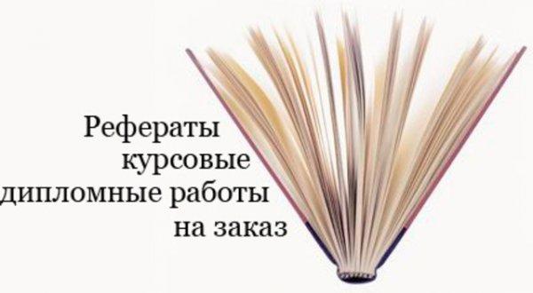 Ответы к экзаменам в Смоленске. Помощь студентам