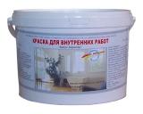Акрилор ВД-АК-2101 краска для потолков