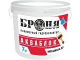 Гидроизоляция - гидроизолятор Броня АкваБлок (7,14,25 кг)