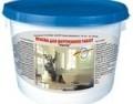 Аквус Эмаль ВД-АК-1220 Матовая краска для любой поверхности