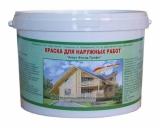 Аквус фасад Профи ВД-АК-1110 Водостойкая фасадная краска. Расход 150г/м2 /класс B/