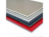 Алюминиевые композитные панели Г4/Г1/FR со склада. Широкий выбор цветов и размеров.