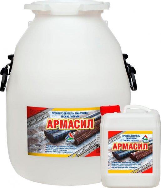 Армасил - бескислотный преобразователь ржавчины