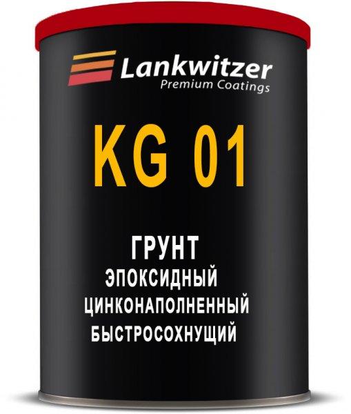 KG 01-7114/0, эпоксидный быстросохнущий антикоррозионный грунт