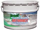 Бетоласт - водно-эпоксидный двухкомпонентный наливной пол