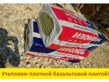Бытовка - цена 29900 руб! Полностью утеплена!