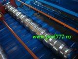 Оборудование для производства профнастила с10