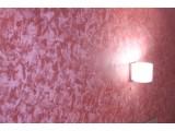 Декоративное покрытие Вуальдевер с эффектом хрустальных брызг, 2л