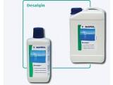 Дезальгин(1л). Препятствует образованию водорослей с эффектом просветления.