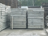 Дорожные плиты ПДП 3х1.75
