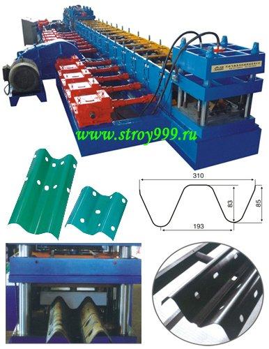 Оборудование для производства дорожных ограждений,Китай