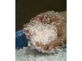 Дробленый пенопласт (пенопластовая крошка, дробленка, отходы пенопласта)