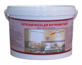 Экстра Акрилор ВД-АК-2103 краска для внутренней отделки
