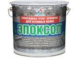 Эпоксол - эпоксидная грунт-пропитка для бетонных полов