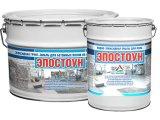 Эпостоун - водно-эпоксидная эмаль для бетонных полов (полуматовая)