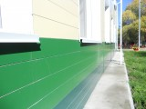 Фасадная облицовочная панель
