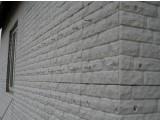 Фасадный утеплитель Азстром декоративная отделка 2в1