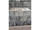 Фундаментные блоки ФБС 9-4-6