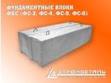 Фундаментные блоки, ФБС: ширина 600, 500, 400, 300мм, длина 2380, 1190, 780 мм