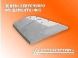 Фундаментные подушки, ФЛ.