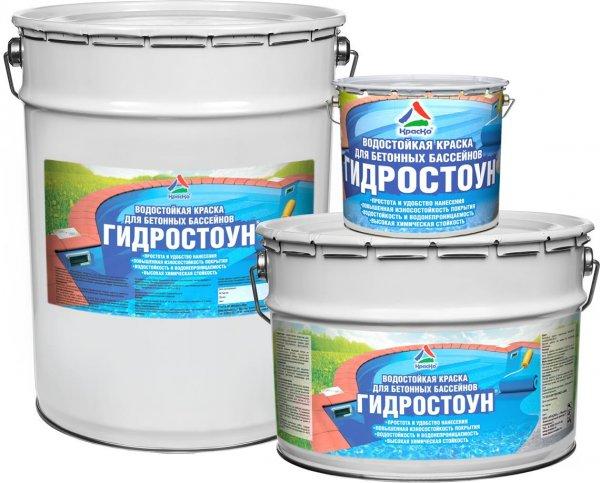 Гидростоун - водостойкая краска для бетонных бассейнов и резервуаров