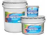 Гидростоун - краска для бассейнов водостойкая