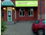 Интернет-магазин запчастей для сотовых телефонов и ноутбуков «VKGsm»