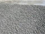Керамзитобетон М-250 Керамзитобетон используют для возведения монолитных конструкций и возведении стен.