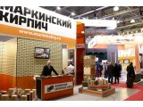 Маркинский Кирпич Краснодар-склад