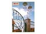 Кованые ворота в Старом Осколе, Губкине - от ЗДК 7(4725) 333-000