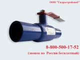 Кран шаровой стальной под приварку 11с70п (4.0мпа) ф 25 мм.