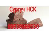 Купить сургуч от производителя, оптом, розница, цена в Новосибирске