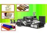 Ламинированная бумага - применяется для упаковки сыпучих продуктов, специй, кондитерских изделий