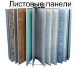 Листовые панели Размер 1220х2440 мм Толщина 3 мм Тип: под плитку и гладки