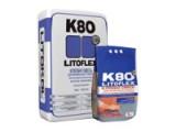"""Litoflex K80 - клеевая смесь для укладки """"плитка на плитку"""" на """"тёплые"""" полы."""