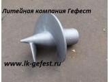 Литой винтовой наконечник под 108 трубу