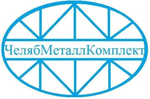 Металлоконструкции,Ангары,Быстровозводимые здания,Металлообработка