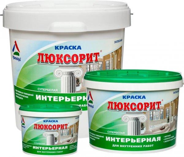 Люксорит - латексная краска для влажных помещений