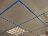 Монтаж потолка Армстронг с монтажом металлического каркаса