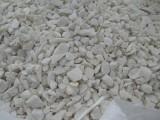 Мраморная крошка Макаровское месторождение