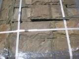 Натуральный камень песчаник серо зелёный со сколом (плитка)