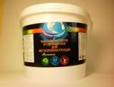 Огнезащитная краска для бетона NEO-ВД-АК 503 ОВ