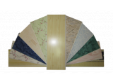 Панели ПВХ цветные (0.25х2.7м)