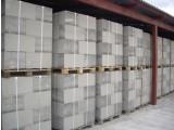 Пеноблок армированный фиброволокном 188х300х588