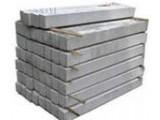 Перемычка брусковая 9ПБ - 25 - 37п (2,48х0,19х0,12 м)