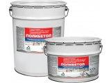 Полибетол - полиуретановая эмаль для бетонных полов (без запаха и растворителей)