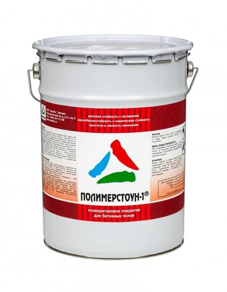 Полимерстоун-1 — полиуретановая эмаль для бетонных полов. Тара 7кг